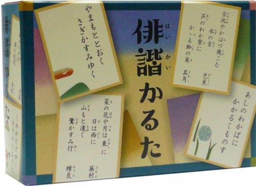 Haiku Karuta (Japan Import)