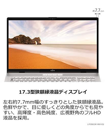 【公式】富士通ノートパソコンFMVLIFEBOOKNHシリーズWN1/E2(Windows10Home/17.3型ワイド液晶/Corei7/32GBメモリ/約512GBSSD+Optaneメモリ約32GB/Blu-rayDiscドライブ/OfficeHomeandBusiness2019/シャンパンゴールド/TV機能付き)AZ_WN1E2_Z383/富士通WE