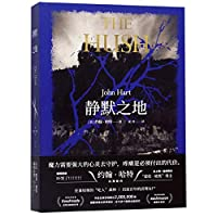 The Hush (Chinese Edition)