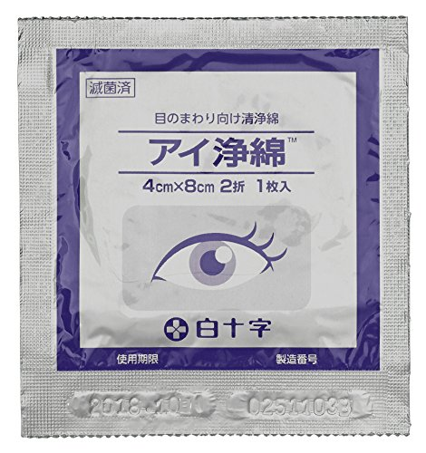 FC眼帯セット