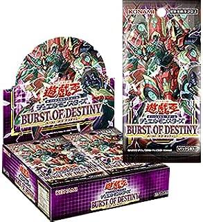 【アジア版】遊戯王 BURST OF DESTINY BOX(初回生産限定版)(+1ボーナスパック 同梱) 1BOX 30パック入り