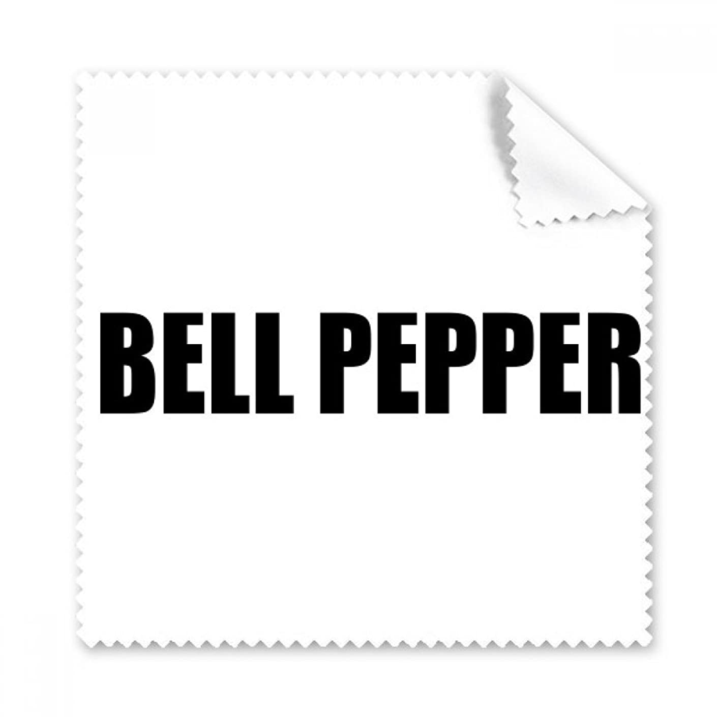 Bell Pepper Vegetable Name Foods Glasses Cloth Cleaning Cloth Phone Screen Cleaner 5pcs Gift