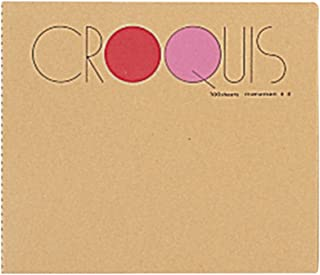 マルマン スケッチブック クロッキー帳 白クロッキー紙 レッド SS-01 Sサイズ(212×242mm)