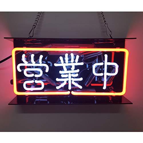 Chinaの画像