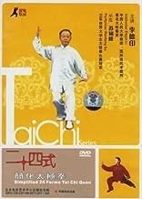 Taichi Series DVD Simplified 24 Forms Tai Chi Quan by Deyin Li (2008-05-04)