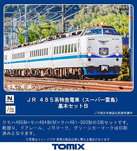 TOMIX Nゲージ JR 485系特急 スーパー雷鳥 基本セット B 98751 鉄道模型 電車