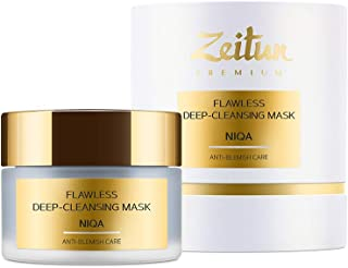 Zeitun Black Clay Face Mask For Women And Men, Pore Minimizer And Acne Treatment For Acne Prone And Oily Skin – Mud Mask With Black Seed Oil – Silicone-Free, Alcohol-free Blackhead Mask, 50 ml