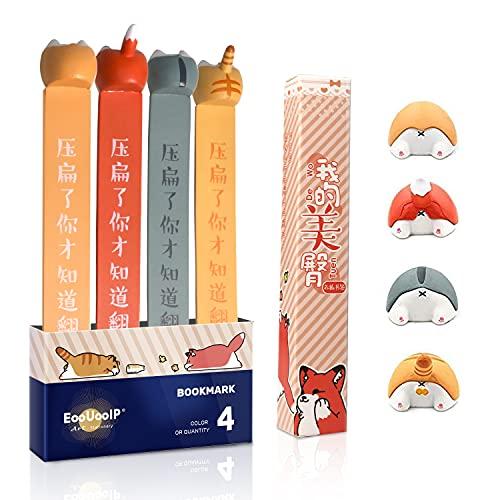 Adorabile segnalibro – segnalibri bambini da 4 segnalibri a forma di criceto, volpe, gatto, corgi, cane, animale, creativo, regalo di cancelleria per bambini e bambini (Warm Color)