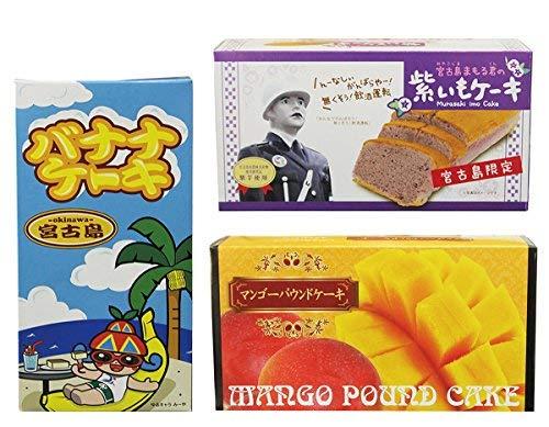 紫いもケーキ&バナナケーキ&マンゴーパウンドケーキ 各1箱 けーきはうす 特産の紫芋・マンゴー・バナナを使用した宮古島パウンドケーキ