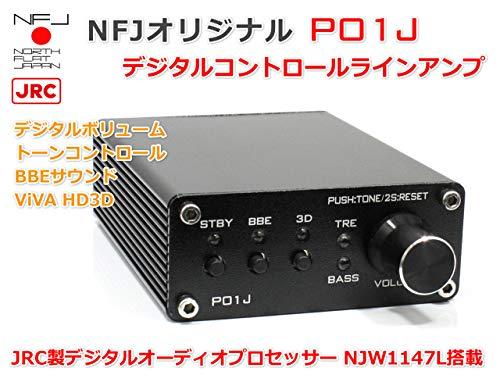 『NFJオリジナル DSP搭載デジタルコントロールラインアンプ P01J プリアンプ』の2枚目の画像