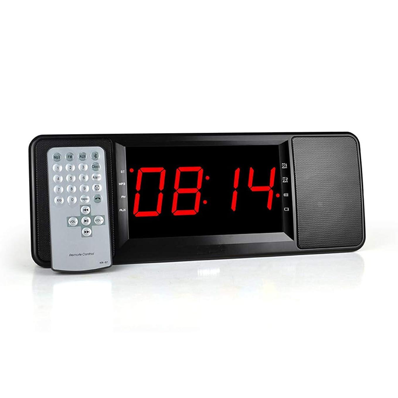 天国予防接種アベニュー創造的な目覚まし時計ベッドサイドスピーカー、Led 大画面時計 Fm ラジオダブルアラームモード3段階の明るさ調整,Black