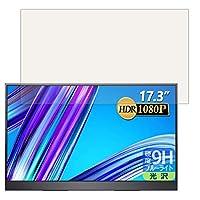 PDA工房 MISEDI 17.3インチ モバイルモニター MISEDI-F01 9H高硬度[ブルーライトカット] 保護 フィルム 光沢 日本製