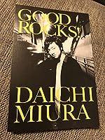 三浦大知 ポストカード GOOD ROCKS vol45 特典