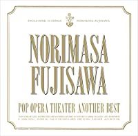 POP OPERA THEATER~Another Best