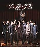 舞台『ジョーカー・ゲーム』【Blu-ray】[Blu-ray/ブルーレイ]