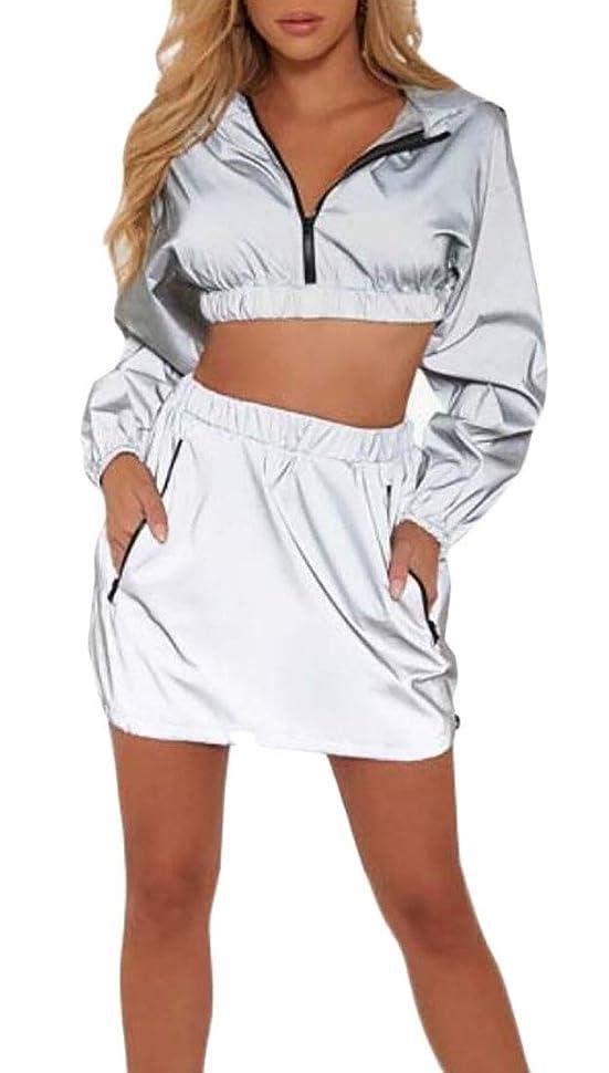 簡潔な劇作家政治家女性のスウェットシャツ2ピースの衣装は、パーカー作物トップスプリットスカートセット