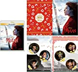 【Amazon.co.jp限定】ムーラン MovieNEX [ブルーレイ+DVD+デジタルコピー+MovieNEXワールド] オリジナルWポケットクリアファイル付き [Blu-ray]