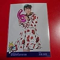 上見天乃チュウAKB48 チーム8 6周年記念ランダム写真 netshop限定
