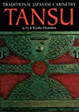 Tansu: Traditional Japanese Cabinetry (English Edition)
