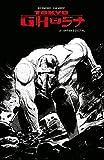 TOKYO GHOST tome 2 ED.N&B - Urban Comics - 14/04/2017
