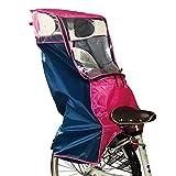 ハローエンジェル 背面チャイルドシート レインカバー ザオープン 後ろ子供座席用・背面用 (ピンク)