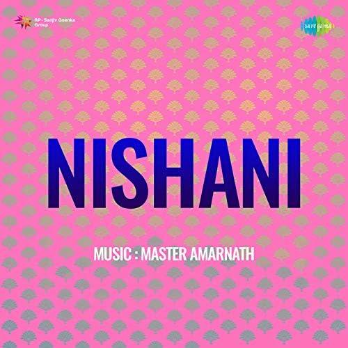 Master Amarnath