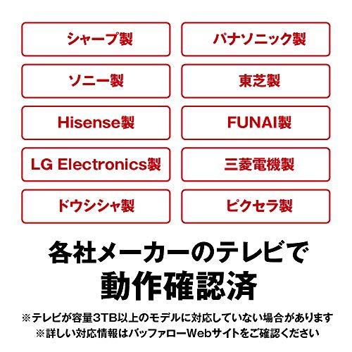 BUFFALOUSB3.2(Gen.1)対応外付けHDD4TBブラックHD-LE4U3-BA