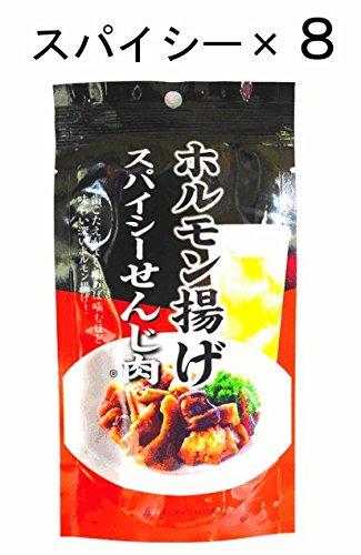 8袋セット 広島名物 スパイシーせんじ肉40g ×8袋セット 大黒屋 [並行輸入品]