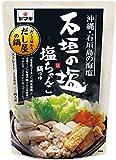 ヤマキ 石垣の塩 塩ちゃんこ鍋つゆ 750g×2個