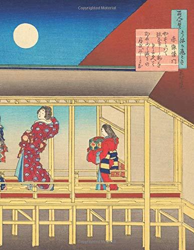 Hokusai LARGE Notebook #14: Katsushika Hokusai Notebook College Ruled to Write in 8.5x11