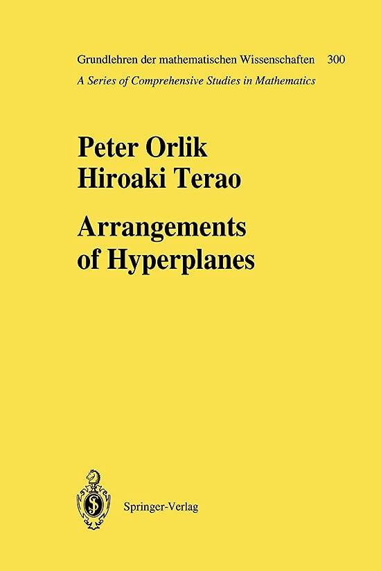 等価思いやり過半数Arrangements of Hyperplanes (Grundlehren der mathematischen Wissenschaften)