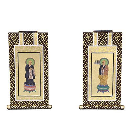 京仏壇はやし 掛軸 仏壇用 みやび 浄土宗 豆代 両脇 2枚セット (紺表装) ◆高さ 17cm 幅 9cm 【 掛け軸 】
