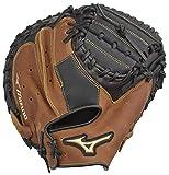 "Mizuno GXC95Y2 Samurai Youth Baseball Catcher's Mitts, 33"", Left Hand Throw"