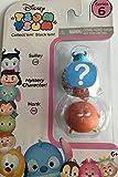Disney Tsum Tsum Series 6! 3-Pack Figures: Sulley/Mystery/Hank