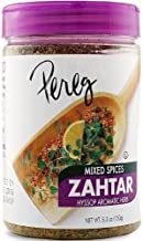 Pereg Mixed Spices Zahtar Passover Blend KFP 5.3 Oz. Pack Of 3.