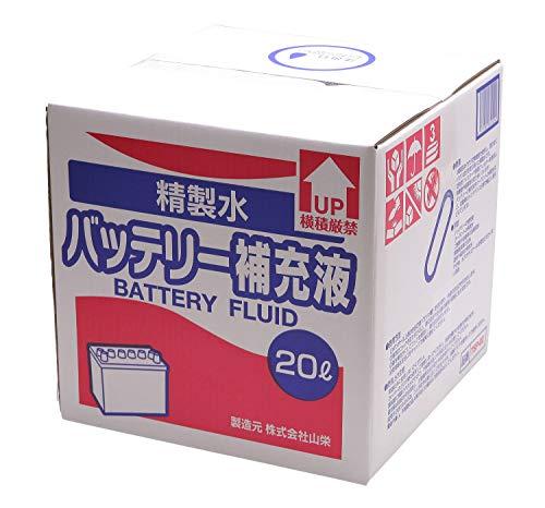 サンエイ化学 バッテリー補充液 精製水 純水 20L×1箱 コック付き