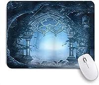 KAPANOU マウスパッド、夜の魅惑的な霧の宮殿の庭を通るファンタジー通路の出入り口 おしゃれ 耐久性が良い 滑り止めゴム底 ゲーミングなど適用 マウス 用ノートブックコンピュータマウスマット
