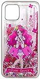ヒーリングっどプリキュア キュアグレース グリッター iPhone11 proケース