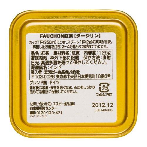 フォション 紅茶ダージリン 缶入り 125g