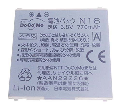 中古良品【NEC】ドコモ純正電池パックN-06B/N-03A/N906iL対応 N18 4435 n18