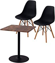 エムール カフェテーブル セット 椅子テーブルセット 2人用 60cm テーブル イームズ チェア 正方形 ラスティック オニキスブラック