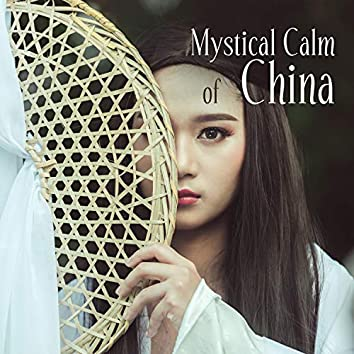 Mystical Calm of China: Spiritual Orient, Land of Harmony, Ancient Vibes, Dance of Serenity, Asian Peace