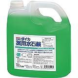 業務用 ハンドソープ 薬用 ダイカ 水石鹸 MGN 5kg 緑色 無香料 泡 液体 両対応 脂肪酸カリウム 天然 せっけん 詰替用 医薬部外品