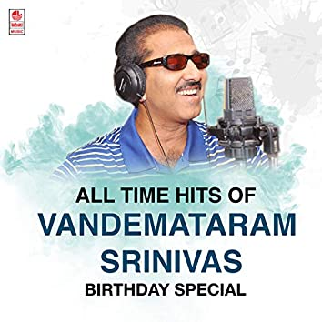 All Time Hits Of Vandemataram Srinivas Birthday Special