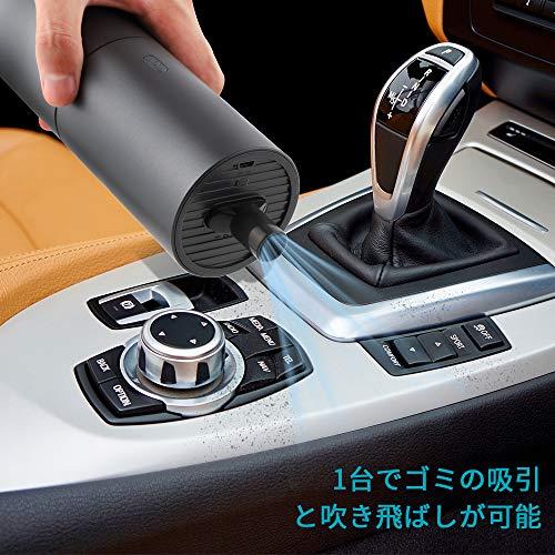 電動エアダスターミニ掃除機USB充電式ミニクリーナーキーボード掃除機ハンディクリーナー強力空気入れ小型軽量3個ノズル付逆さ対応ガス不使用