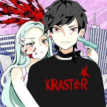Kirastar