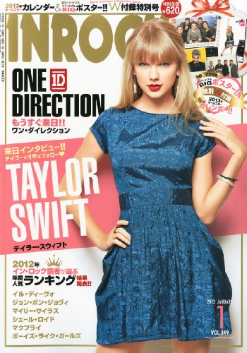INROCK (イン・ロック) 2013年 01月号 [雑誌]