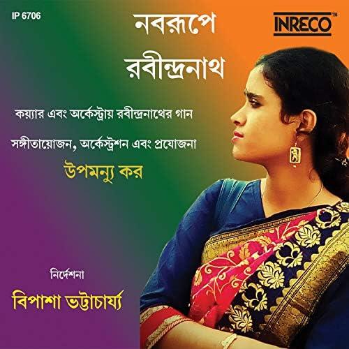 Bipasha Bhattacharya, Symphony Orchestra & Supriyo Koley