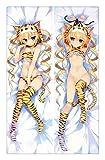 MGF Koiken Otome- YVES.Laine.Austin (160x50cm) Zweiwege-Trikot Anime umarmt Kissenbezug
