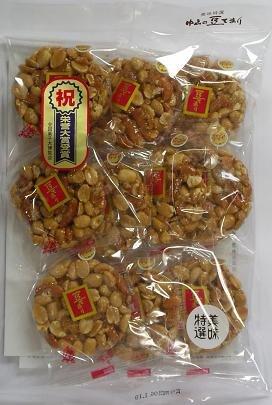 中山製菓 10枚 豆てまり 6入